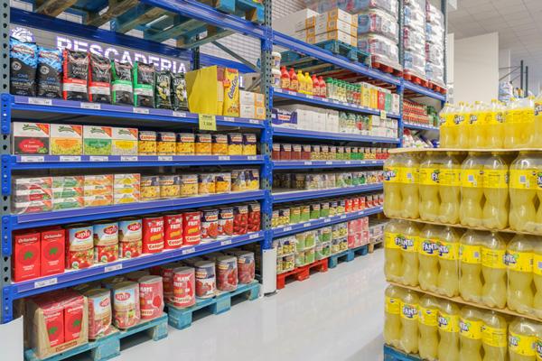 Primeras marcas en El Gavilán Supermercados